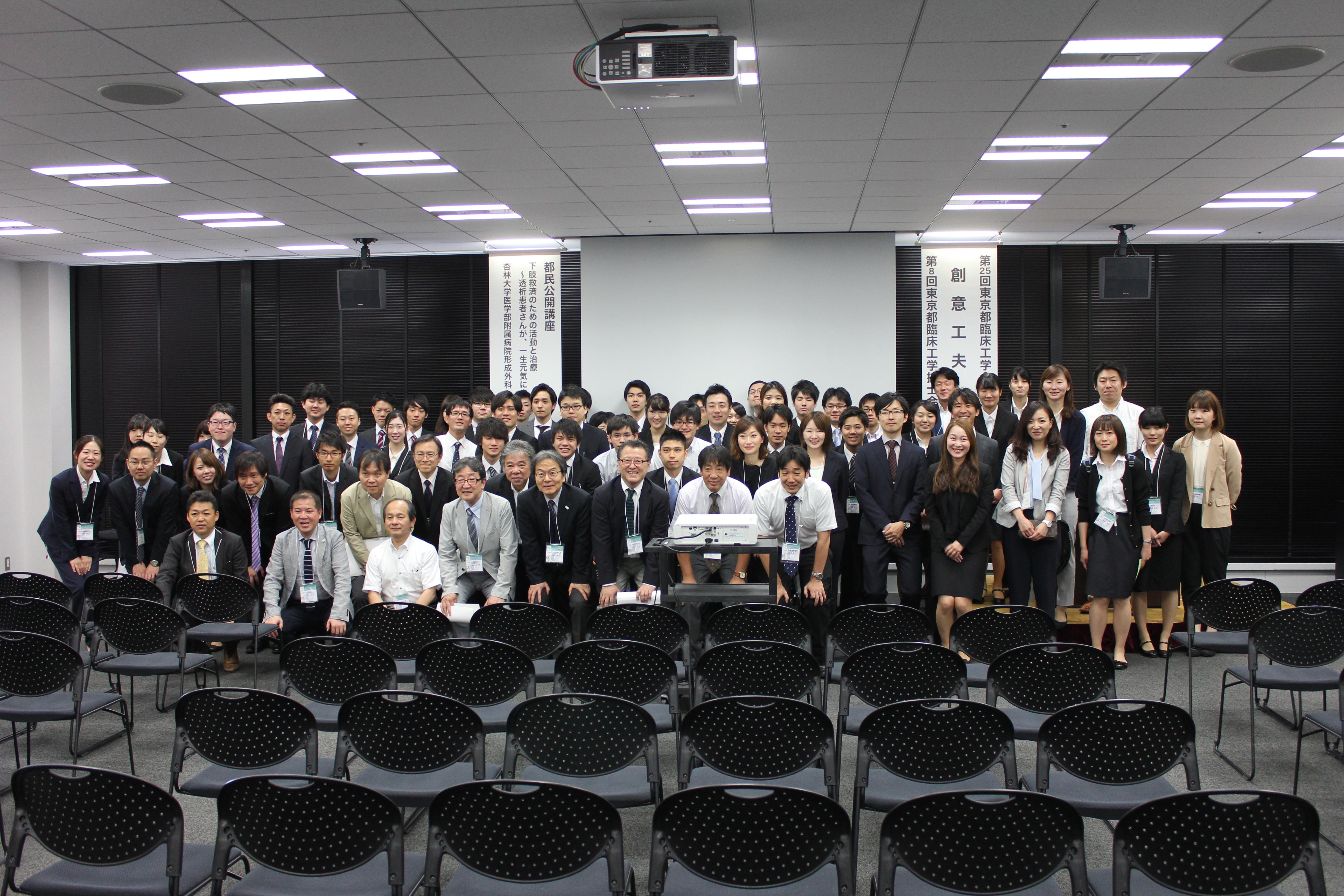 会 日本 技士 臨床 工学